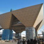 Cấu trúc kim tự tháp ngược